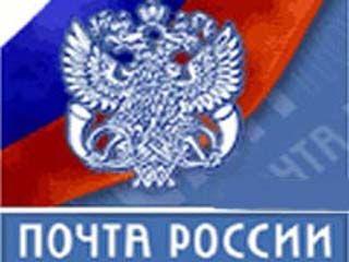 В Доме актера отметят День российской почты