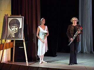 В Доме актера прошел вечер памяти Набили Валитовой