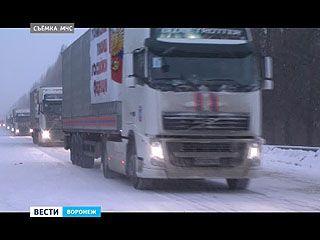В Донбасс после ночевки в Воронеже отправился очередной гуманитарный конвой