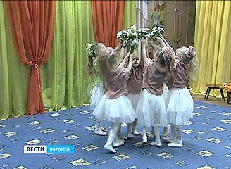 В дошкольных учреждениях Воронежской области отметили День матери