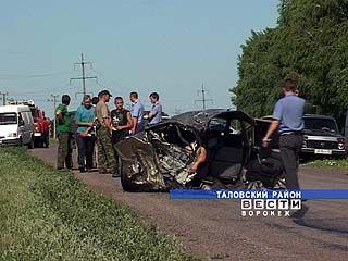 """В ДТП на трассе """"Таловая-Бобров"""" погибли четыре человека"""