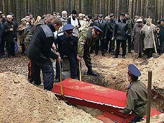 В Дубовке состоялось перезахоронение репрессированных воронежцев