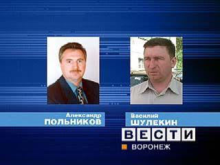 В двух районах Воронежской области сменилось руководство