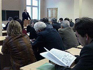 В экономико-правовом институте стартовала научная конференция
