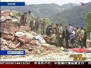 В эпицентре землетрясения в Китае находятся воронежские студенты