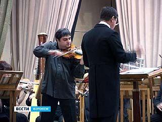 В филармонии состоялся концерт в память воронежского композитора Михаила Носырева