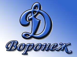 """В футбольном клубе """"Динамо"""" произошли кадровые перестановки"""