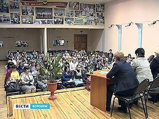 В гимназии имени Платонова впервые прошёл форум молодых учителей