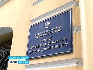 В Главном Следственном управлении Петербурга устанавливают подельников Михаила Сурина