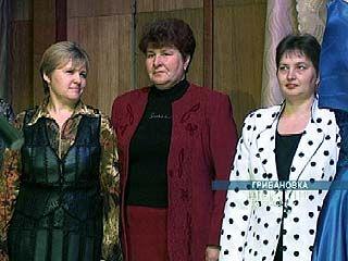 В Грибановке чествовали лучших женщин района