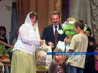 В Грибановском районе отметили День Петра и Февроньи