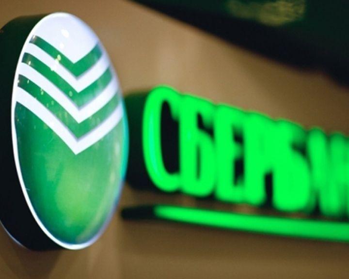 """В ходе """"Диалога с инвесторами"""" клиентам Сбербанка рассказали об индивидуальных инвестиционных счета"""