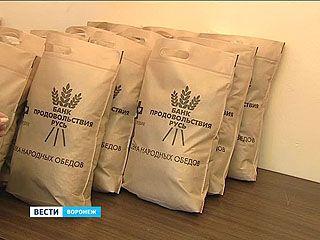 В храмах Воронежской области раздают пищу малообеспеченным