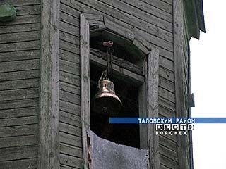 В храме села Новая Чигла появились новые колокола