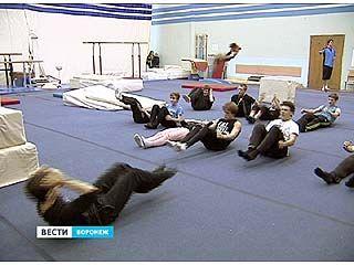 В Институте физкультуры может появиться факультет экстремальных видов спорта
