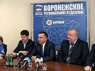 """В исполкоме """"Единой России"""" праздновали триумф"""