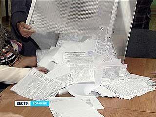 В избирательной комиссии Воронежской области заканчивают подсчёт голосов