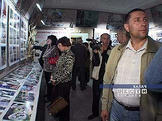 В Калаче открылись выставки местных художников