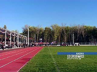 В Калаче открылся долгожданный городской стадион