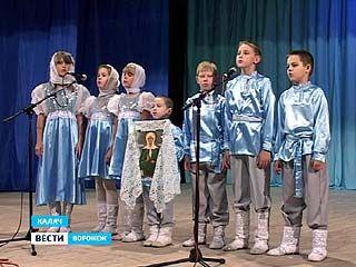 В Калаче отпраздновали День святого Александра Невского