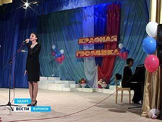 """В Калаче прошёл фестиваль военно-патриотической песни """"Красная гвоздика"""""""