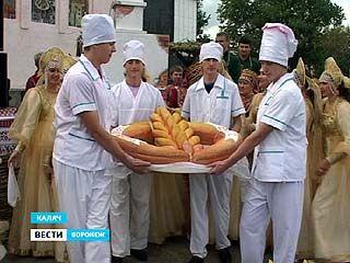 """В Калаче прошёл первый областной фестиваль """"Хлеб - всему голова"""""""