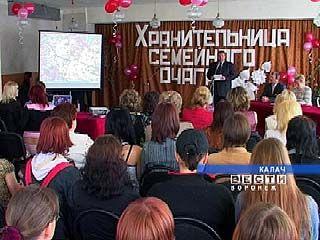 В Калаче прошла конференция активистов женского движения