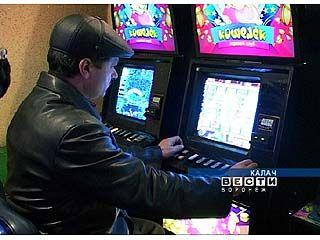 В Калаче в ходе проведения рейда в клубе были изъяты 39 игровых автоматов