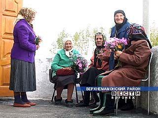 В Калачеевском районе Дню пожилых посвятили ряд мероприятий