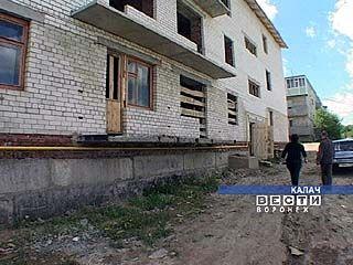 В Калачеевском районе идет переселение семей из ветхого жилья