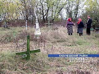 В Калачеевском районе начался месячник по благоустройству кладбищ
