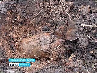 В Калачеевском районе обнаружили авиабомбу времен ВОВ