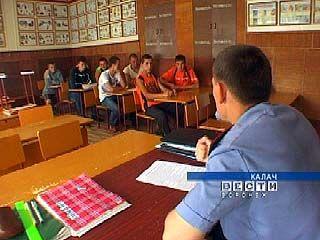 В Калачеевском районе появился первый школьный инспектор