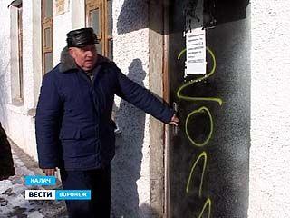 В Калачеевском районе закрыли единственную общественную баню