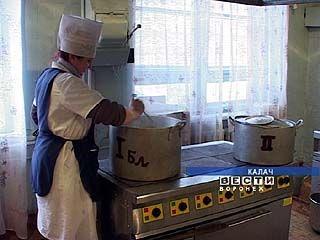 В Калачеевской школе-интернате полностью заменили кухонное оборудование