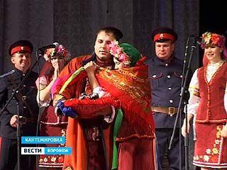 В Кантемировке прошёл фестиваль российско-украинской дружбы