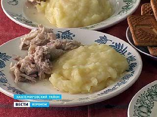 В Кантемировском районе учат не только за деньги, но и за продукты