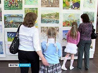 В канун Дня защиты детей в Воронеже провели конкурс детского рисунка