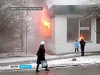 В Коминтерновском районе загорелся супермаркет