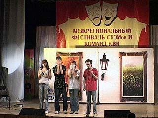 В конкурсе студенческого фольклора принимали участие 16 команд