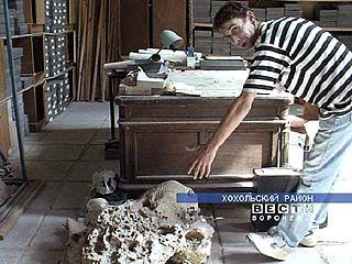 В Костенках проходит археологическая конференция