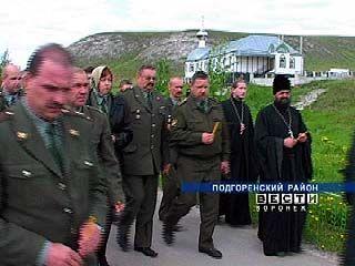 В Костомарово прошла конференция сотрудников УИН и священников