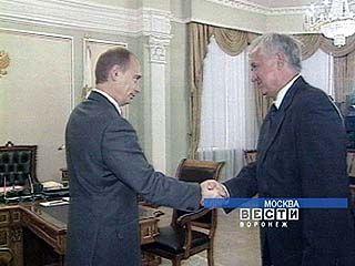 В Кремле прошла встреча Президента России и губернатора Воронежской области
