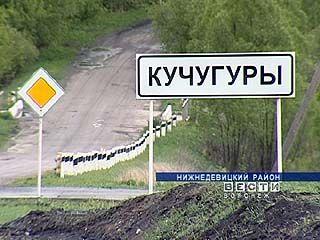 """В Кучугурах переселенцы уже 8 лет строят """"Город Истины"""""""