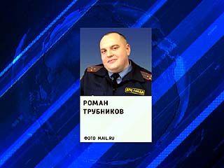 В квартире у сына Александра Трубникова было обнаружено 100 миллионов рублей