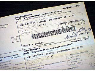 В квитанциях воронежцы обнаруживают непонятные суммы
