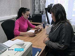 В Ленинском районе ещё один пункт выдачи загранпаспортов