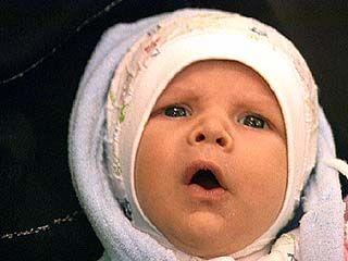 В Левобережном ЗАГСе зарегистрировали тысячного новорожденного