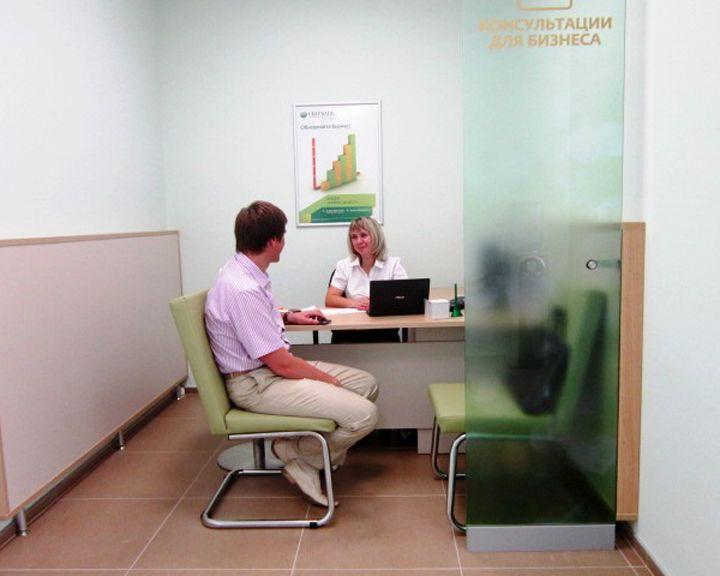 В Липецке открылся Центр электронных сервисов для корпоративных клиентов Сбербанка