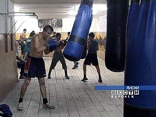 В Лисках боксу уделяют мало внимания